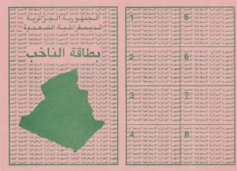 voting card2